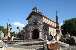 Altos de Chavón אלטוס דה צ'אבון - לה רומנה