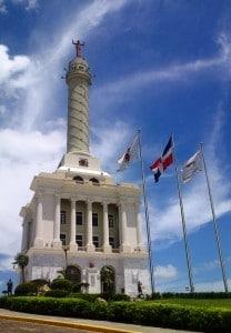 Monumento de Santiago סנטיאגו דה לוס קביירוס