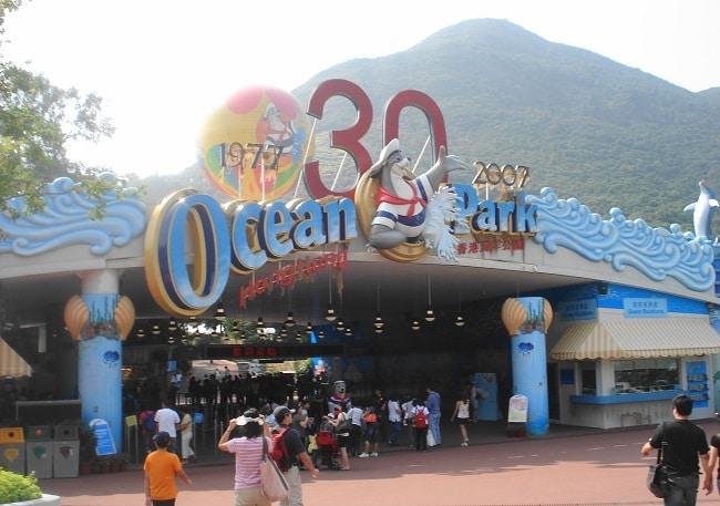הכניסה אל פארק עולם המים בפוארטו פלאטה - Ocean World Adventure Park