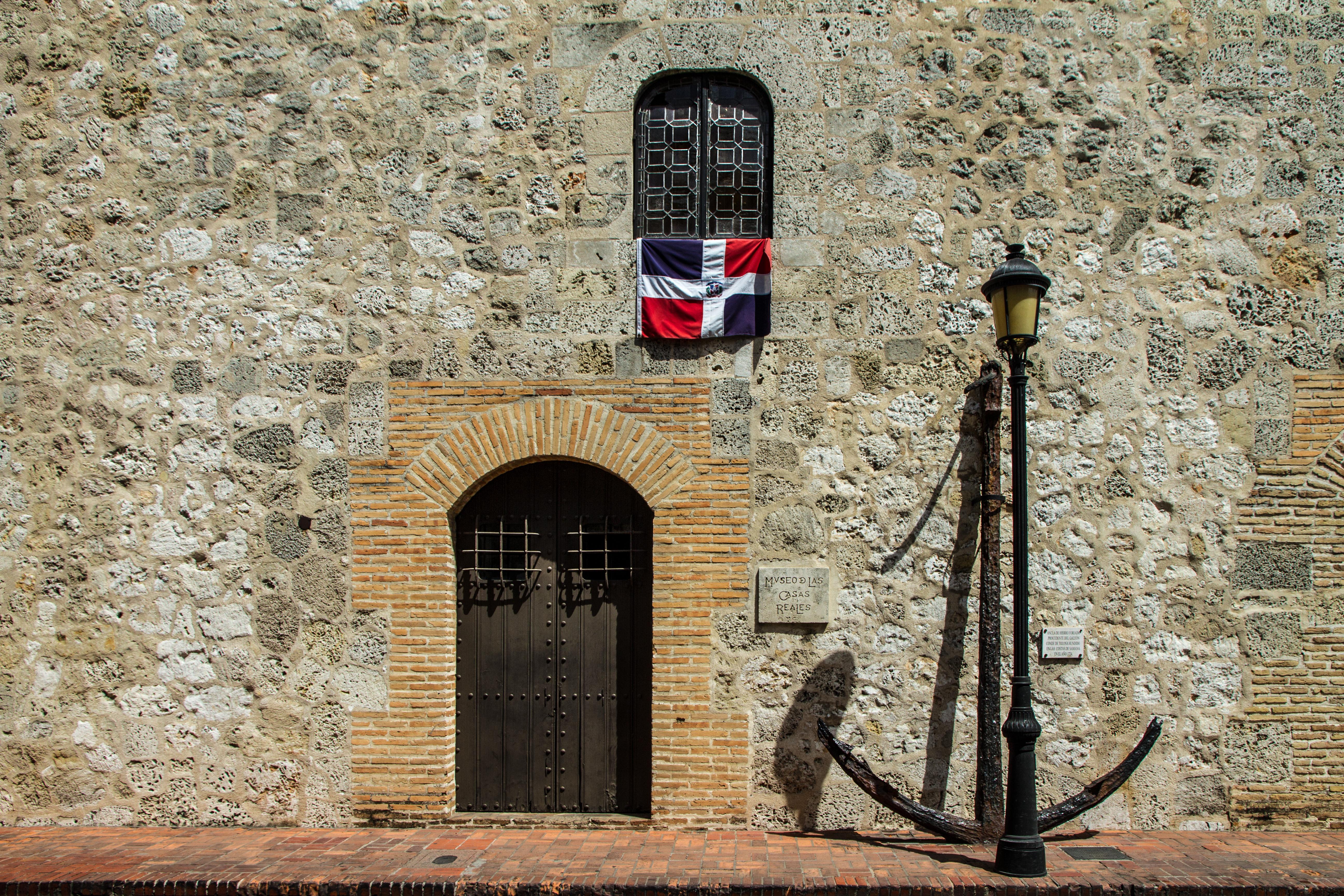 מוזיאון The Museo de las Casas Reales מבחוץ